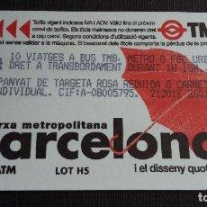 Coleccionismo Billetes de transporte: BILLETE METRO BARCELONA - TARJETA MAGNÉTICA - T4 - DISSENY QUOTIDIÀ PARAGUAS - PUB. TMB METRO. Lote 109993263