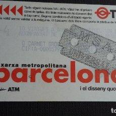 Coleccionismo Billetes de transporte: BILLETE METRO BARCELONA - TARJETA MAGNÉTICA - T4 - DISSENY QUOTIDIÀ CUCHILLA - PUB. TMB (SEÑORA). Lote 109993547