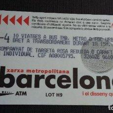 Coleccionismo Billetes de transporte: BILLETE METRO BARCELONA - TARJETA MAGNÉTICA - T4 - DISSENY QUOTIDIÀ MONEDA - PUB. TMB . Lote 109993711