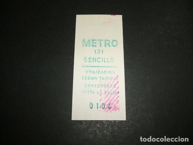 BILLETE METRO MADRID (Coleccionismo - Billetes de Transporte)