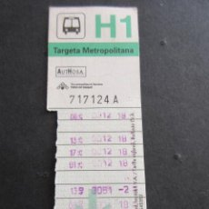 Coleccionismo Billetes de transporte: TARJETA RESISTIVA H1 AUTHOSA. Lote 110710791