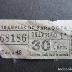Coleccionismo Billetes de transporte: BILLETE CAPICUA CAPICUAS TRANVIAS DE ZARAGOZA TRAYECTO 1º - 68186. Lote 110711031