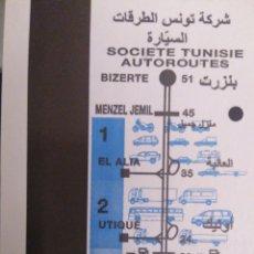 Coleccionismo Billetes de transporte: TICKET AUTOPISTA TUNEZ. Lote 111366630