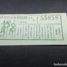 Coleccionismo Billetes de transporte: BILLETE LOS TRANVAS DE BARCELONA - VER TRAYECTOS DIFERENTES - LEER INTERIOR REF: ARD-004. Lote 111480195