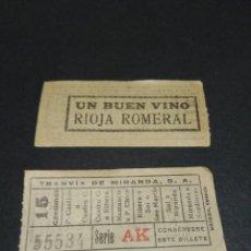 Coleccionismo Billetes de transporte: BILLETE COMPAÑÍA TRANVIA DE MIRANDA SANTANDER PUBLICIDAD RIOJA ROMERAL. Lote 114832500