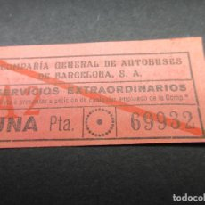 Collectionnisme Billets de transport: BILLETE COMPAÑIA GENERAL DE AUTOBUSES C. G. A. DE BARCELONA - LEE NOTA INTERIOR - ARD-008. Lote 114726247