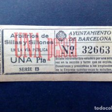 Collectionnisme Billets de transport: BILLETE COLECCIÓN-UNA PESETA-SERIE B-ARBITRIOS DE SILLAS Y SILLONES,AYUNTº.DE BARCELONA. Lote 117317115