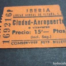 Coleccionismo Billetes de transporte: BILLETE LINEAS AEREAS AUTOBUS IBERIA CIUDAD AEROPUERTO 15 PESETAS. Lote 120721167