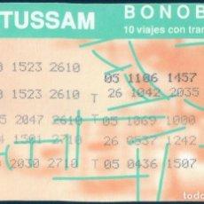 Coleccionismo Billetes de transporte: TARJETA ANTIGUA MAGNETICA AUTOBUS SEVILLA TUSSAM - 321966 BF - ABONO 10 VIAJES CON TRANSBORDO. Lote 121282679