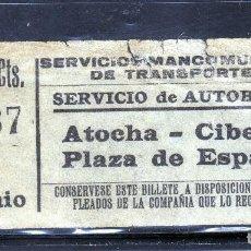 Coleccionismo Billetes de transporte: BILLETE-SERVICIOS MANCOMUNADOS DE TRANSPORTES-GRAN TAMAÑO 7'CM X 4'CM-AÑOS30-CAPICUA-25CTS.. Lote 122681199
