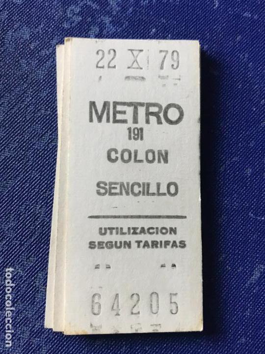 BILLETE METRO MADRID - PARADA ESTACION COLON (Coleccionismo - Billetes de Transporte)
