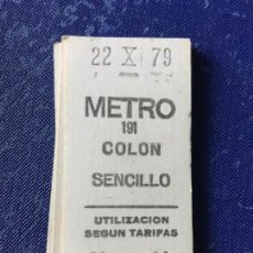 Coleccionismo Billetes de transporte: BILLETE METRO MADRID - PARADA ESTACION COLON. Lote 123075967