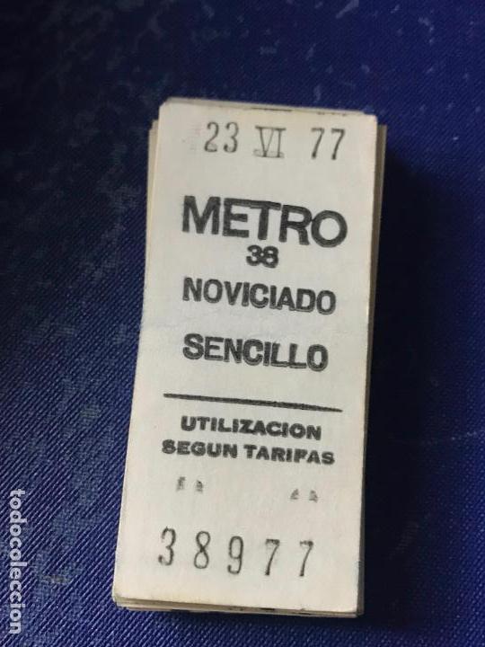 BILLETE METRO MADRID - PARADA ESTACION NOVICIADO (Coleccionismo - Billetes de Transporte)