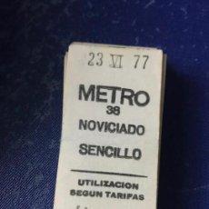 Coleccionismo Billetes de transporte: BILLETE METRO MADRID - PARADA ESTACION NOVICIADO. Lote 123076539