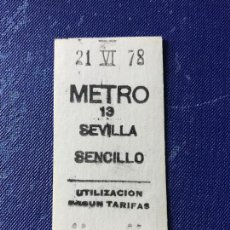 Coleccionismo Billetes de transporte: BILLETE METRO MADRID - PARADA ESTACION SEVILLA. Lote 123076859