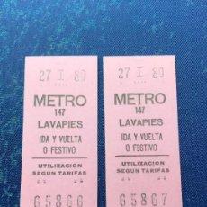 Coleccionismo Billetes de transporte: BILLETE METRO MADRID CORRELATIVOS - IDA Y VUELTA PARADA ESTACION LAVAPIES. Lote 123077191