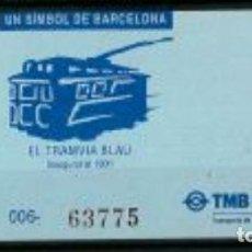 Coleccionismo Billetes de transporte: BILLETE TRANVIA AZUL BLAU TIBIDABO. Lote 123279471