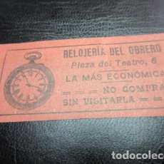 Collectionnisme Billets de transport: BILLETE CAPICUA CAPICUAS 65856 - LOS TRANVIAS DE BARCELONA VER TRAYECTOS - REF: ARD-111 LEER INTERIO. Lote 123374367