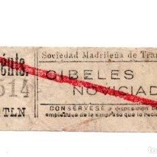 Coleccionismo Billetes de transporte: BILLETE TRANVÍAS DE MADRID.- CIBELES - NOVICIADOS. Lote 123389967