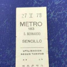 Coleccionismo Billetes de transporte: BILLETE METRO MADRID - PARADA ESTACION BERNARDO. Lote 123823251