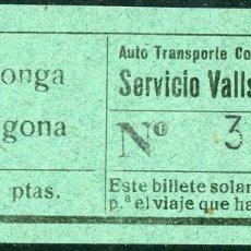 Coleccionismo Billetes de transporte: BILLETE DE AUTO TR. COLEC. VILALLONGA // VILALLONGA - TARRAGONA // V45. Lote 126153571