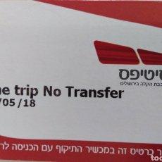 Coleccionismo Billetes de transporte: BILLETE DE TRANVÍA DE JERUSALÉN. Lote 140337753