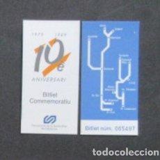 Coleccionismo Billetes de transporte: BILLETE FERROCARRILES GENERALITAT CONMEMORATIVO 10 ANIVERSARIO. Lote 128170835