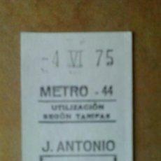 Coleccionismo Billetes de transporte: BILLETE DE METRO DE MADRID ESTACIÓN JOSÉ ANTONIO (GRAN VÍA) DEL 4 DE JUNIO DE 1975.. Lote 132595146