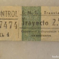 Coleccionismo Billetes de transporte: BILLETE DE TRANVIA MADRID. TRAYECTO 2. CAPICUA 47474. Lote 134410490