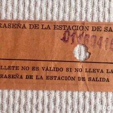 Coleccionismo Billetes de transporte: BILLETE METRO DE BARCELONA: 'BILLETE ESPECIAL PROCEDENTE DE CANJE'. IMPRESO EN LAS DOS CARAS.. Lote 136734942