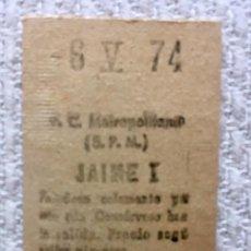 Coleccionismo Billetes de transporte: BILLETE METRO BARCELONA, ESTACIÒN JAIME I (1974). Lote 137739410