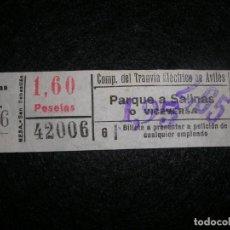 Coleccionismo Billetes de transporte: BILLETE DE TRANSPORTE, TRANVIA ELECTRICO DE AVILES. Lote 139891958