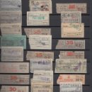 Coleccionismo Billetes de transporte: COLECCION CAPICUA CAPICUAS - EMPRESA METRO DE BARCELONA FERROCARRIL - 244 BILLETES Nº DIFERENTE. Lote 140875454