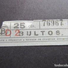 Coleccionismo Billetes de transporte: BILLETE CAPICUA 76967 TRANVIAS BARCELONA BULTOS 25 CENTIMOS . Lote 141018346
