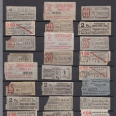Coleccionismo Billetes de transporte: COLECCION 681 BILLETES CAPICUA SEVILLA ALICANTE VALENCIA TRANVIAS AUTOBUSES NUMEROS DIFERENTES. Lote 141825254
