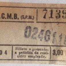 Coleccionismo Billetes de transporte: BILLETE METRO BARCELONA. 3 PESETAS. SOPORTE PAPEL.. Lote 143970990