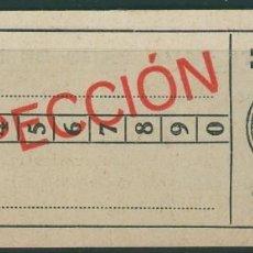 Coleccionismo Billetes de transporte: RARISIMO BILLETE DE TRANVIAS DE BARCELONA // RAREZA RRR. Lote 147421126