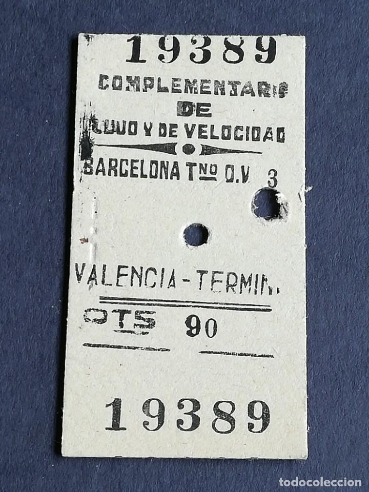 1961 BILLETE DE TREN FERROCARRIL BARCELONA VALENCIA (Coleccionismo - Billetes de Transporte)