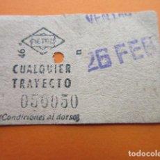 Coleccionismo Billetes de transporte: BILLETE METRO DE MADRID CUALQUIER TRAYECTO VENTAS CAPICUA 050050 CONSERVA TRASERA TALONARIO. Lote 155104850