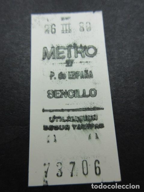 METRO MADRID 1980 - PARADA P. DE ESPAÑA - MAQUINA 27 (Coleccionismo - Billetes de Transporte)