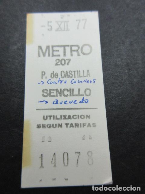 METRO MADRID 1977 - PARADA P. DE CASTILLA - MAQUINA 207 (Coleccionismo - Billetes de Transporte)