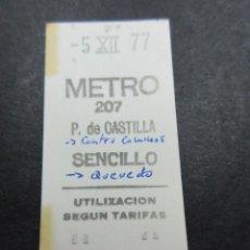 Coleccionismo Billetes de transporte: METRO MADRID 1977 - PARADA P. DE CASTILLA - MAQUINA 207. Lote 155614074
