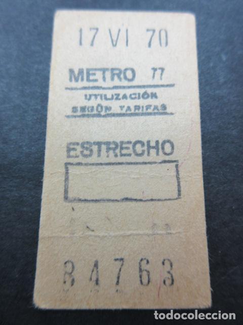 METRO MADRID 1970 - PARADA ESTRECHO - MAQUINA 77 (Coleccionismo - Billetes de Transporte)