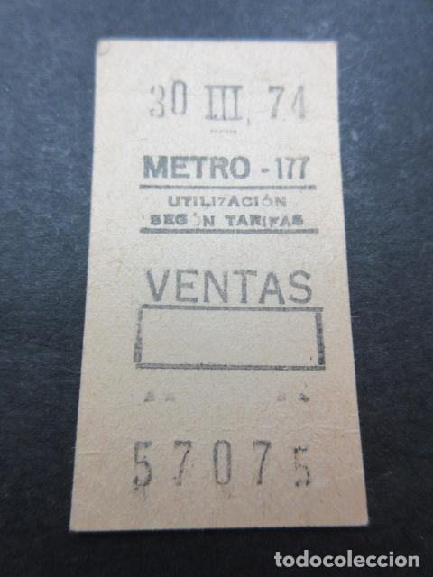 METRO MADRID 1974 - PARADA VENTAS - MAQUINA 177 - CAPICUA 57075 (Coleccionismo - Billetes de Transporte)