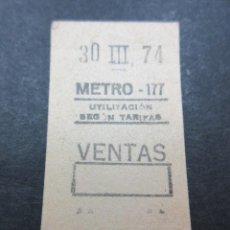 Coleccionismo Billetes de transporte: METRO MADRID 1974 - PARADA VENTAS - MAQUINA 177 - CAPICUA 57075. Lote 155614282