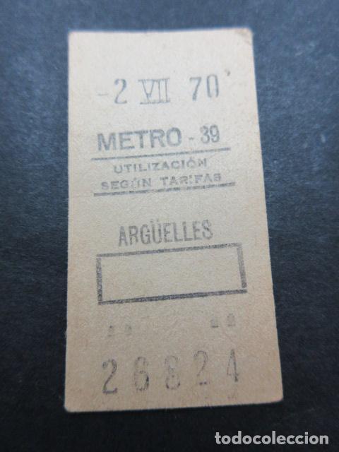 METRO MADRID 1970 - PARADA ARGUELLES - MAQUINA 39 (Coleccionismo - Billetes de Transporte)