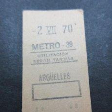 Coleccionismo Billetes de transporte: METRO MADRID 1970 - PARADA ARGUELLES - MAQUINA 39. Lote 155614338