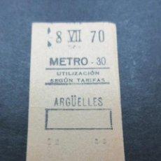 Coleccionismo Billetes de transporte: METRO MADRID 1970 - PARADA ARGUELLES - MAQUINA 30. Lote 155614382