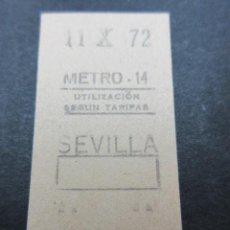 Coleccionismo Billetes de transporte: METRO MADRID 1972 - PARADA SEVILLA - MAQUINA 14. Lote 155614494