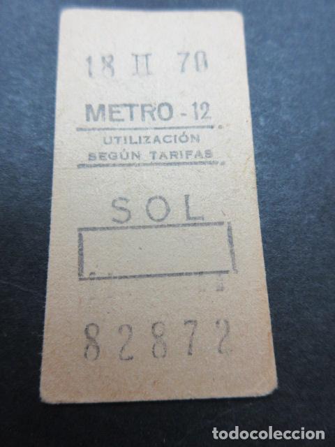 METRO MADRID 1970 - PARADA SOL - MAQUINA 12 (Coleccionismo - Billetes de Transporte)